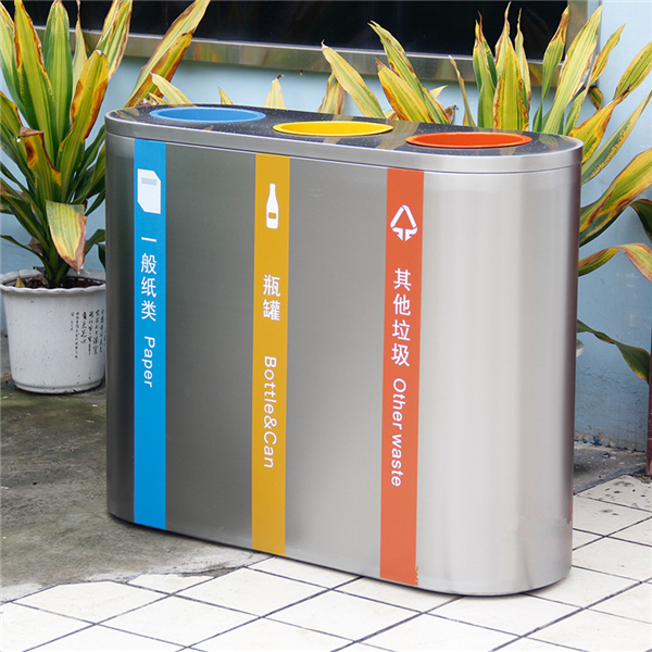 classified recycle waste bin enhance the public's awareness of waste classification