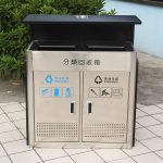 Outdoor stainless steel trash bin with ashtray HD-N14